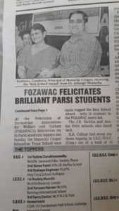 Best Parsi School Award