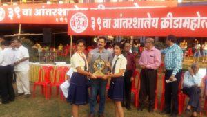 Interschool Chess Champioship 2016