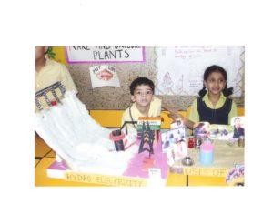 Primary Exhibition